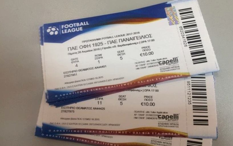 Σε κυκλοφορία τα εισιτήρια του αγώνα ΟΦΗ-Παναιγιάλειος