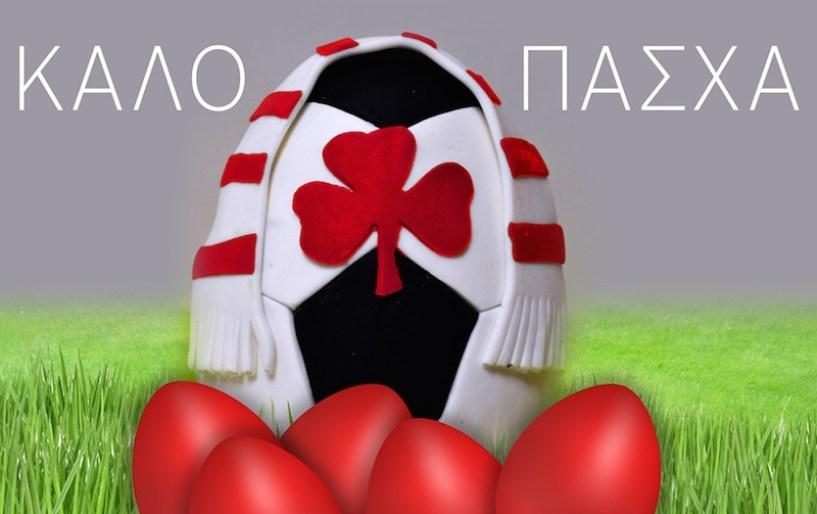 O Πλατανιάς εύχεται καλό Πάσχα σε όλους!