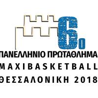 Το Ηράκλειο στο 6ο Πανελλήνιο Πρωτάθλημα Maxibasketball