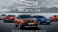 Η PEUGEOT ΤΗΛΕΜΑΧΟΣ υποδέχεται τα λιοντάρια της Peugeot!
