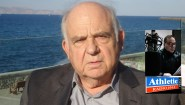 Παρουσίαση του νέου βιβλίου του καθηγητή κ.Δημήτρη Κιτσίκη [audio]