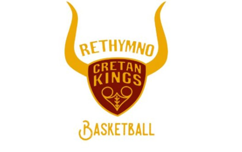 Μια νέα χρονιά ξεκινάει για το Ρέθυμνο Cretan Kings