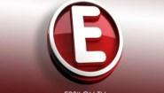 Επίσημη πρόταση από το κανάλι «Epsilon»