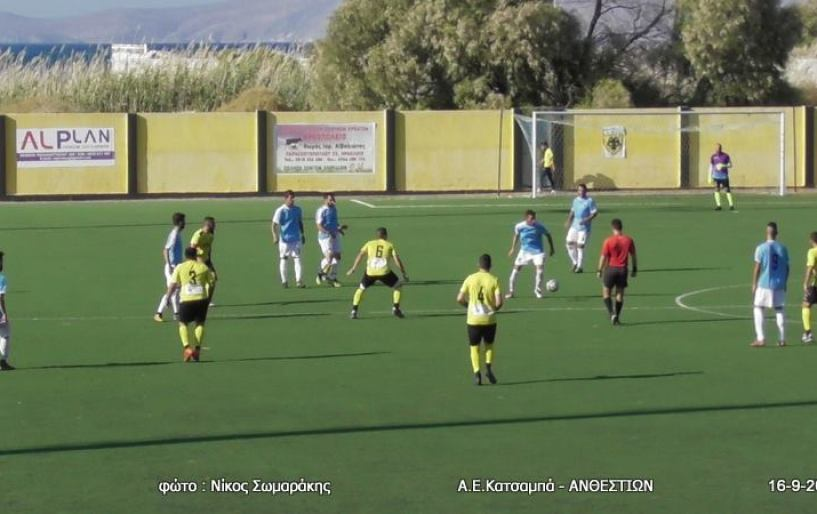 Video | Στιγμιότυπα από τη νίκη της ΑΕΚ επί του Ανθεστίωνα