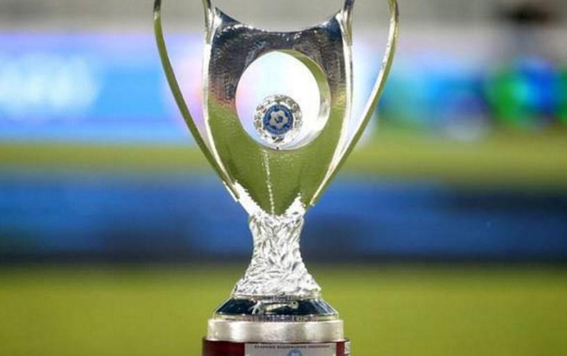 Συμπληρώθηκε το παζλ των «32» του Κυπέλλου Ελλάδος!
