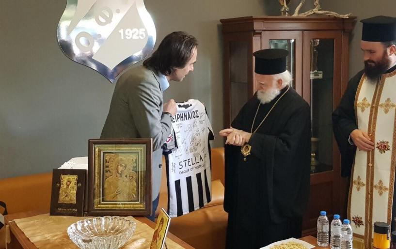 Τo δώρο του ΟΦΗ στον Αρχιεπίσκοπο Κρήτης κ.κ Ειρηναίο