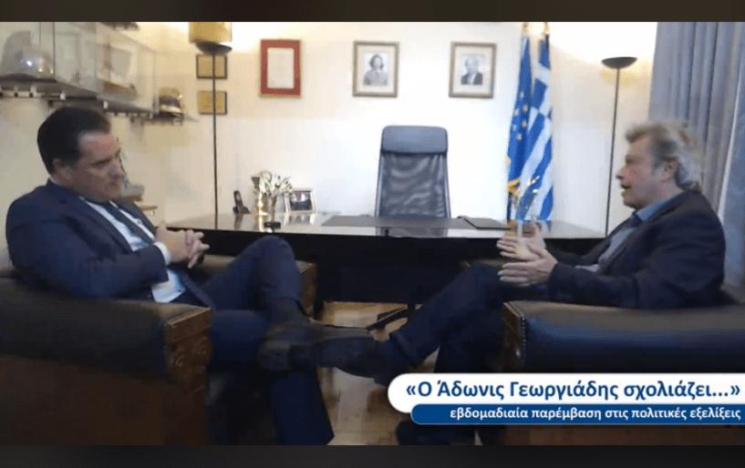 Debate Γεωργιάδη-Τατσόπουλου  [VIDEO]