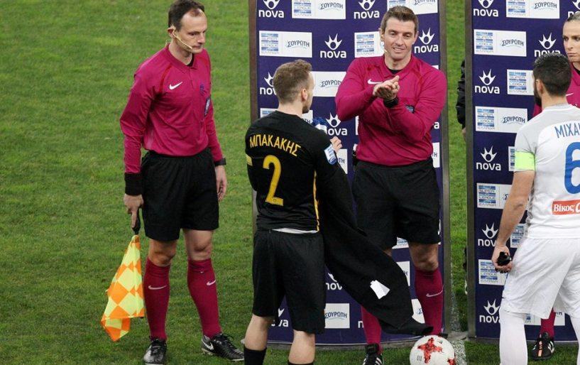 Διεθνής βοηθός FIFA ο Νικολακάκης!
