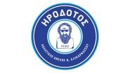 Απαλλαγή και πρόστιμο 1.500 ευρώ για τον Ηρόδοτο!