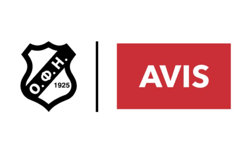 Νέα συνεργασία για τον ΟΦΗ – η μοναδική ΠΑΕ που επέλεξε η Avis!