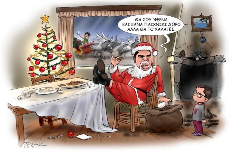 Ο Άγιος Βασίλης στην εποχή του Αλέξη