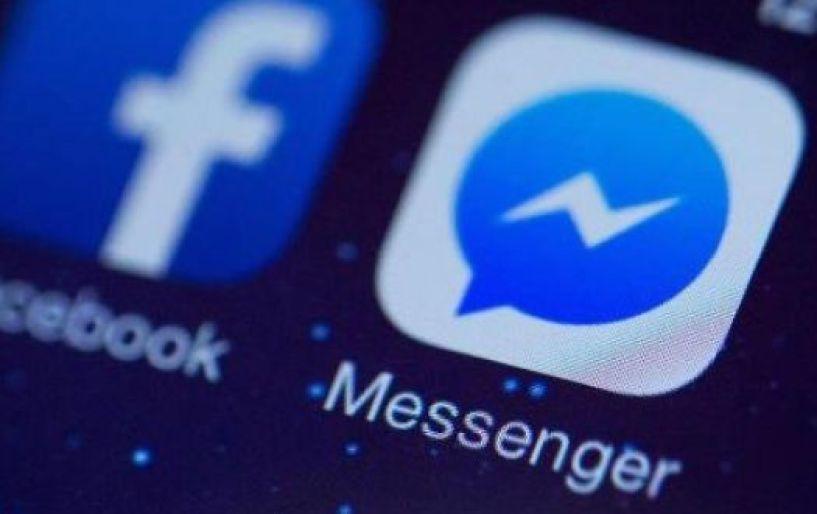 Μαύρο στο Facebook Messenger