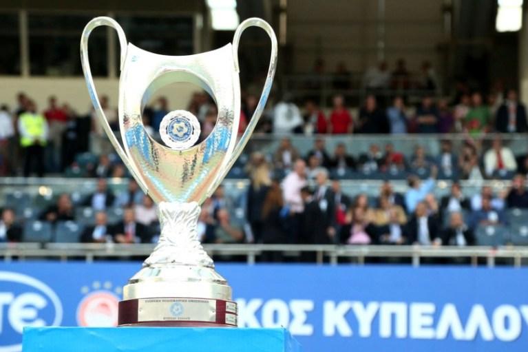 Από τη φάση των «32» μπαίνει στο Κύπελλο ο ΟΦΗ