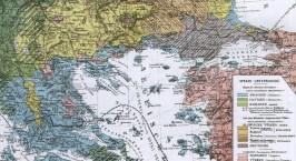 """Οι """"εθνικά Μακεδόνες"""" και οι άλλοι"""