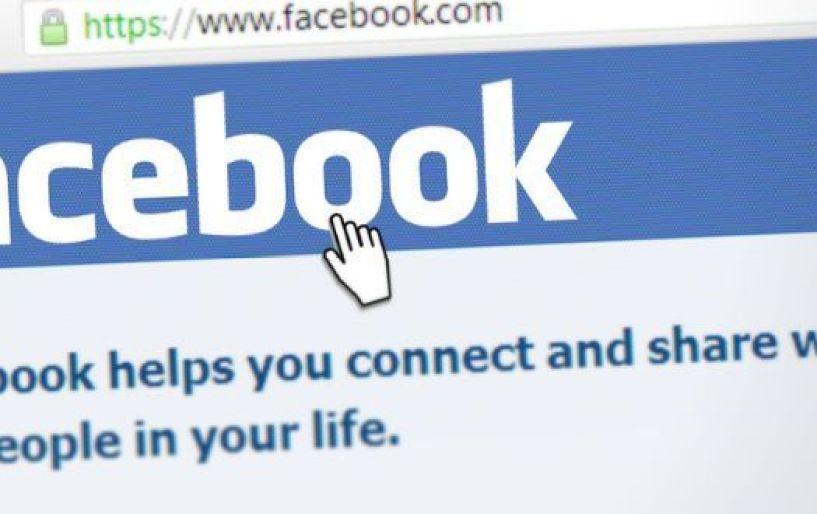 Αυστηρότερη η πολιτική διαφήμιση στο Facebook