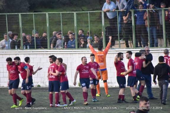 Video | Επική περιγραφή στο γκολ του Παγκαλάκη