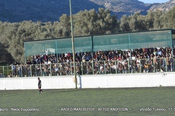 Κατάμεστο το γήπεδο της Τυλίσου σε αγώνα της Γ' ΕΠΣΗ!