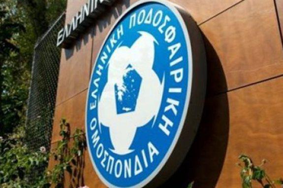 Tην Τετάρτη συνεδριάζει η Εκτελεστική Επιτροπή της ΕΠΟ