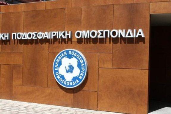 Η ΕΠΟ ζητάει 8 εκατομμύρια ευρώ για τα τηλεοπτικά του Κυπέλλου