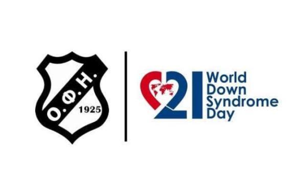 Pic | Το μήνυμα του ΟΦΗ για την Παγκόσμια Ημέρα για το Σύνδρομο Down