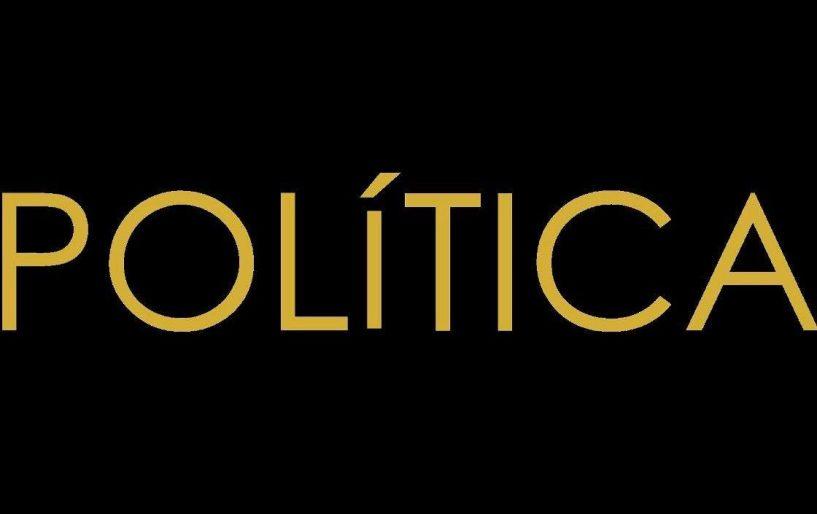 """Το Politica.gr είναι στον """"αέρα""""!"""