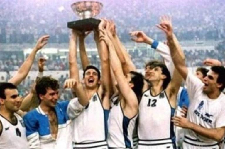 Σαν σήμερα: 32 χρόνια από το «χρυσό» Ευρωμπάσκετ του 1987!