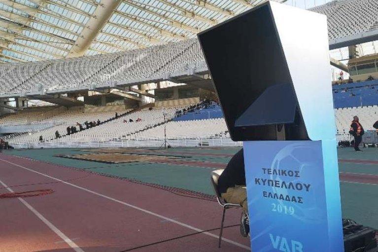 Προετοιμασία για την ένταξη του VAR στα Ελληνικά γήπεδα