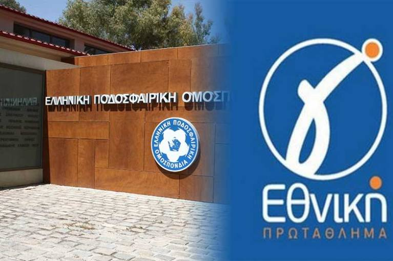 Ενημερώνει οτι δήλωσε συμμετοχή στην Γ Εθνική ο Ηρόδοτος