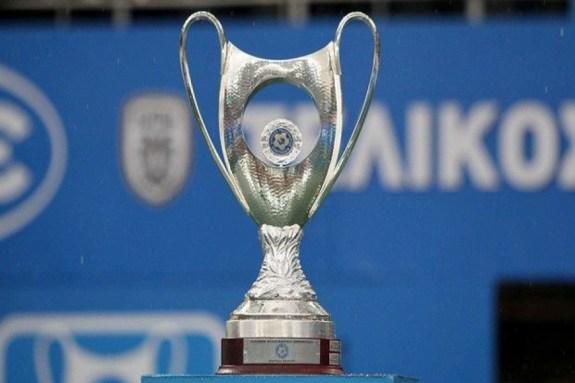 Σήμερα η κλήρωση της 4ης φάσης του Κυπέλλου Ελλάδας