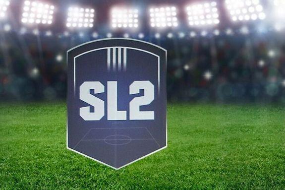 Το πρόγραμμα των Κ19 στην Super League 2