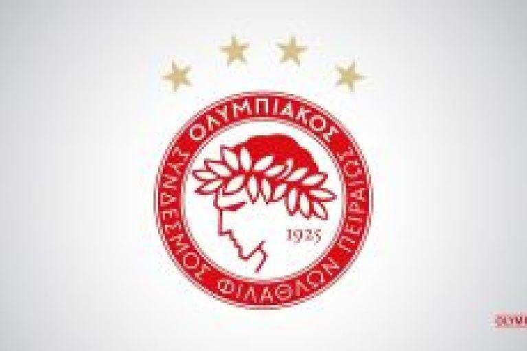 Ολυμπιακός: Ενημέρωση για τα ΑμΕΑ ενόψει ΟΦΗ