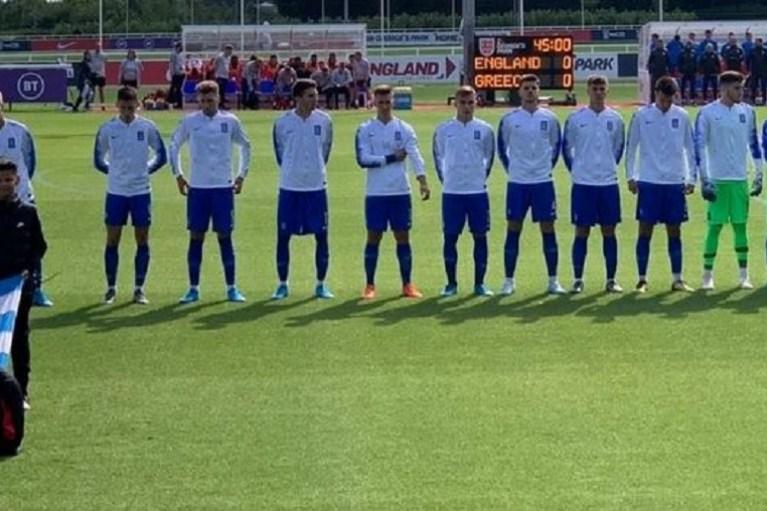 Ηττα στις καθυστερήσεις και αποκλεισμός για την Εθνική Νέων (1-0)