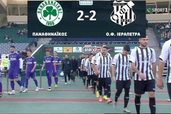 Ο ΟΦΙ θυμάται το επικό 2-2 με τον Παναθηναϊκό