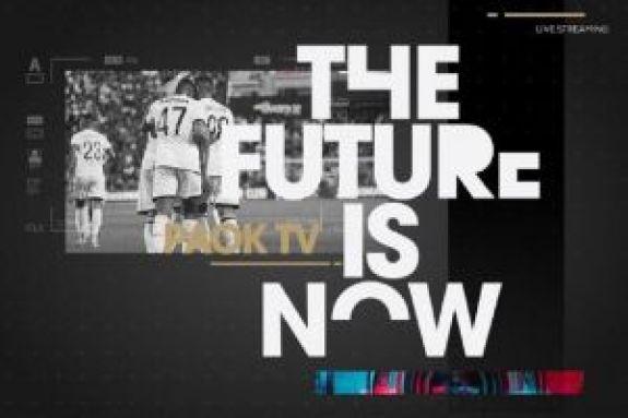 ΠΑΕ ΠΑΟΚ: «Το PAOK TV που άλλαξε τα δεδομένα»