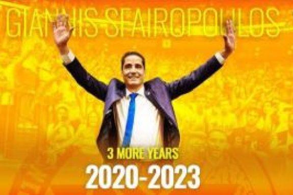 Επίσημα στη Μακάμπι έως το 2023 ο Σφαιρόπουλος (pic)