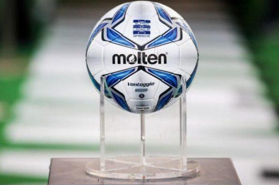 Το πρόγραμμα της ημέρας στην Super League 1