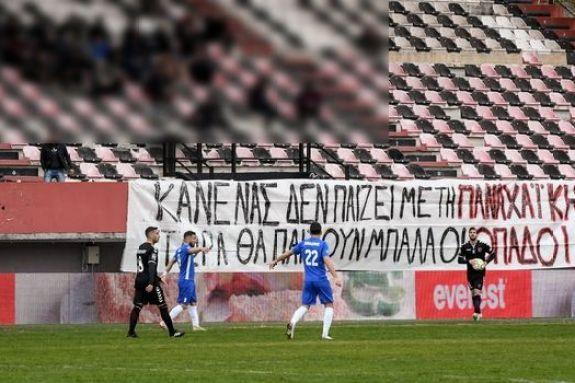 Ξύλο στους παίκτες της Παναχαϊκής από οπαδούς μετά την ήττα από τον Λεβαδειακό