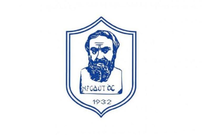 Αναστολή του ποδοσφαιρικού τμήματος στον Ηρόδοτο