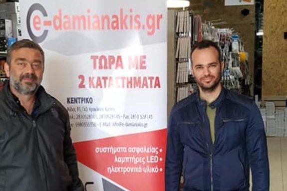 Η εταιρία E- Damianakis δίπλα στην Ελληνική αστυνομία!