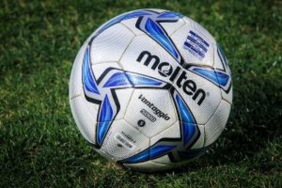 Τετάρτη ή Πέμπτη η τηλεδιάσκεψη της Super League – Τι θα συζητηθεί