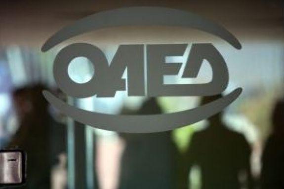 ΟΑΕΔ: Πληρωμές για Δώρο Πάσχα, επίδομα ανεργίας και ειδικά επιδόματα