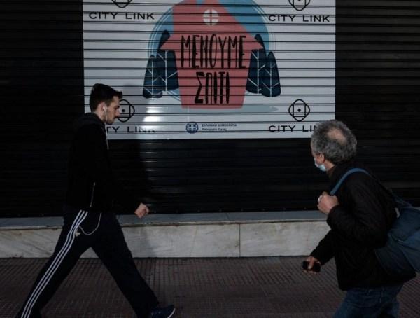 Πότε θα υπάρξει κορύφωση της πανδημίας σε Ελλάδα και Ευρώπη – Το παράδειγμα της Κίνας