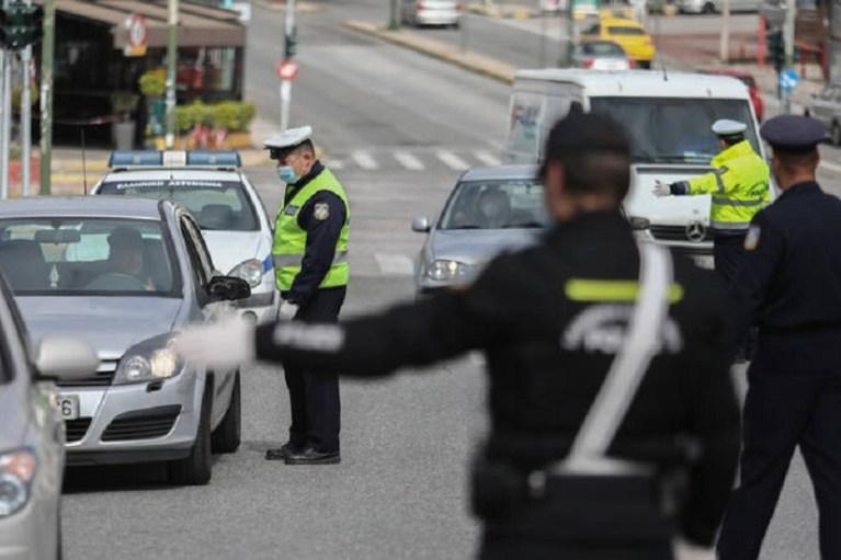 Απαγόρευση κυκλοφορίας: Που θα έχουν μπλόκα οι αστυνομικοί τη Μεγάλη Εβδομάδα