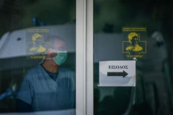 Κορωνοϊός: 218 νέα κρούσματα και 3 θάνατοι το τελευταίο 24ωρο