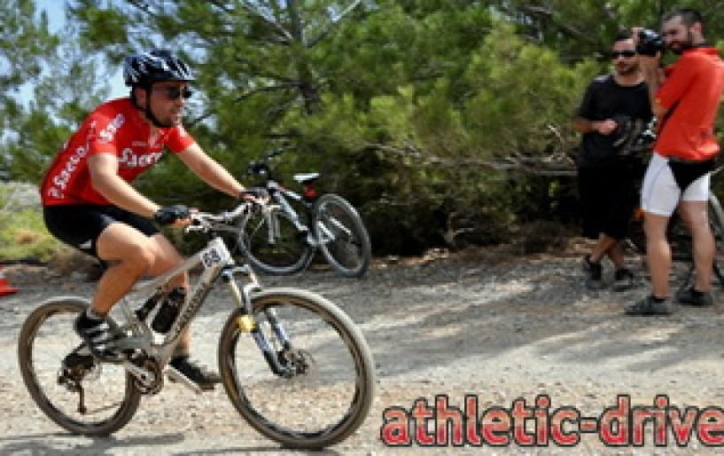 Cretan Bike Cup 2011