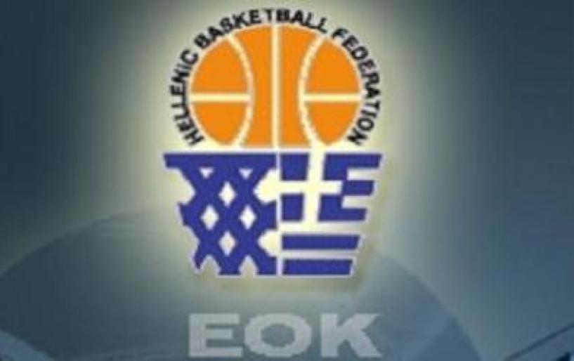Φουλ για το Μουντομπάσκετ του 2014