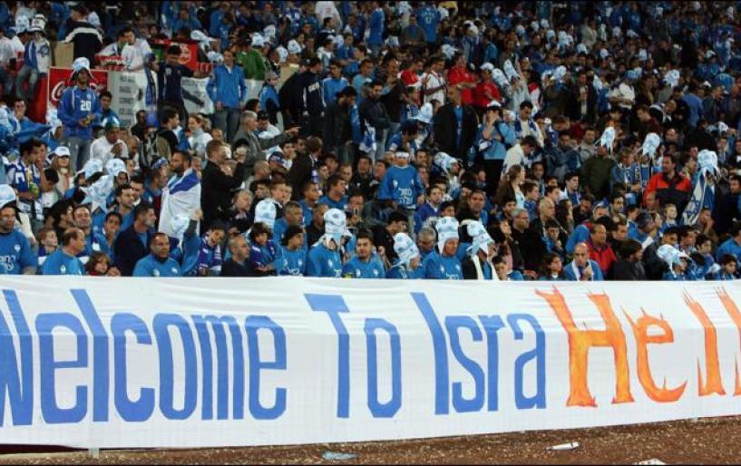 Μεώνουν τα εισιτήρια των Ισραηλινών
