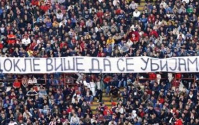 Συμφιλίωση οπαδών στο Βελιγράδι