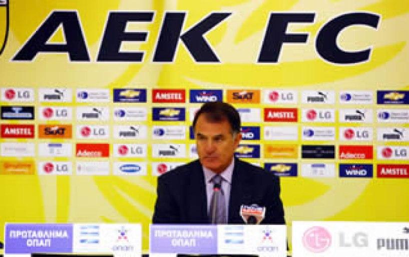Μπάγιεβιτς: Για την ιστορία της ομάδας