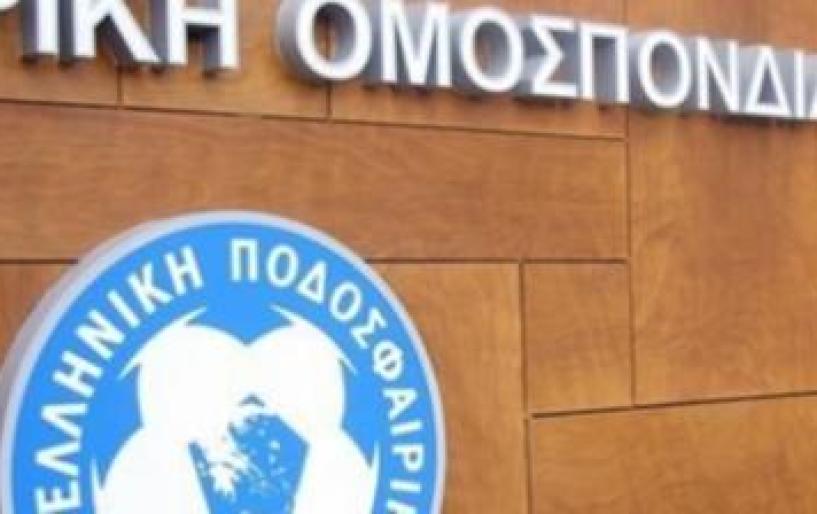 EΠΟ:»Άστοχες οι φωνές του Ολυμπιακού»
